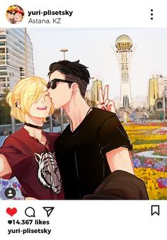 Yuri!!! On Ice (ユーリ!!! On ICE) - Otabek Altin x Yuri Plisetsky (OtaYuri) (オタユリ)