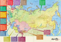 Mapa de la URSS, países integrantes.