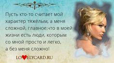 Картинка про любовь №393 с сайта lovelycard.ru