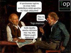 Ancient Memes, Top Memes, Beach Photography, Jokes, Lol, Humor, Funny, Movie Posters, Greek