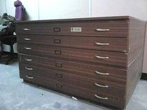Mahogany Plan Chest with 6 drawers.