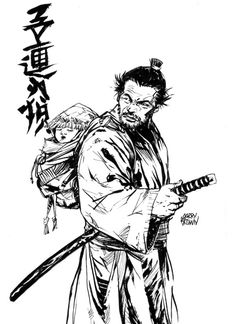 Lone Wolf and Cub - Sketch by ~thisismyboomstick on deviantART