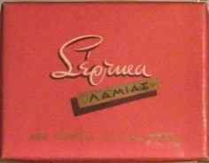 """Σέρτικα Λαμίας στο κόκκινο κουτί: """"Λαϊκά"""" τσιγάρα από την καπνοβιομηχανία Καρέλια που κυκλοφόρησαν για πρώτη φορά το 1947 σε κούτες κερδίζοντας μεγάλο μερίδιο στην ύπαιθρο της Πελοποννήσου και σε λαϊκά στρώματα των πόλεων. Για να χαθούν κάπου τη δεκαετία του 1970..."""