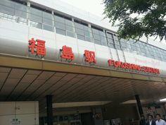 福島駅 (Fukushima Sta.) in 福島市, 福島県