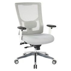 ergonomic but lighter colored desk chairs