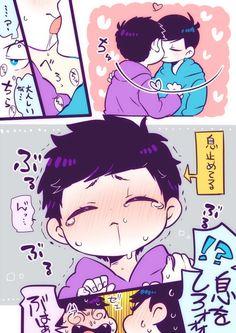 Osomatsu San Doujinshi, Sans Cute, Ichimatsu, Fun Comics, Cute Gay, Otaku Anime, Hetalia, Cute Pictures, Memes