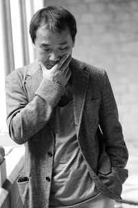 baila, baila, baila... Murakami