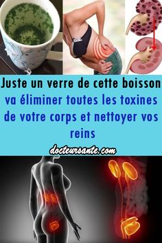 Fitness Workouts, Fett, Health Fitness, Digital, Cleanser, Ongles, Stuff Stuff, Natural Home Remedies, Natural Cosmetics