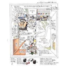 Jiraiya Bedroom Illustration. Japanese Bara artist