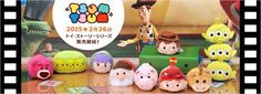 Toy Story Tsum Tsum collection.