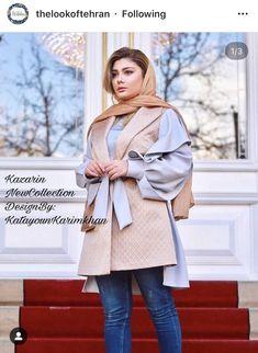 Hijab Fashion Summer, Modest Fashion Hijab, Street Hijab Fashion, Muslim Fashion, Fashion Dresses, Stylish Clothes For Women, Dress Clothes For Women, Blazer Outfits Casual, Iranian Women Fashion