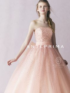 Xv Dresses, Heavy Dresses, Special Dresses, Prom Dresses, Most Beautiful Dresses, Pretty Dresses, Beautiful Outfits, Pink Wedding Dresses, Pink Gowns