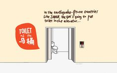 Draw Chinese: Toilet = 马桶 [Mǎ tǒng]. Check out more → http://hzw.us/?p=965