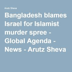 Bangladesh blames Israel for Islamist murder spree - Global Agenda - News - Arutz Sheva