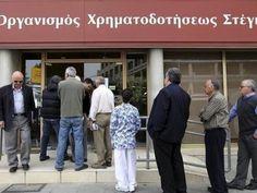 Las medidas de reajuste de la UE lastrarán Chipre hasta 2015