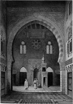 Mosque of Qaitbay, elevation of the mihrab side, 15th century. The massive horseshoe arch framing the mihrab suggests an unlikely airiness in this medium- sized mosque. The qibla wall is austere, placing emphasis on its calligraphy.