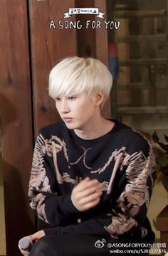 Eunhyuk - Super Junior