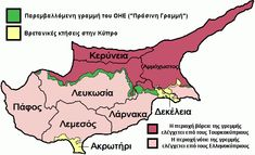 """Turkey has claimed all along that it stays in Cyprus to """"protect"""" the Turkish Cypriot minority. Since Turkey has """"protected"""" them, almost half of Turkish Cypriots have abandoned Cyprus. They have been conveniently replaced by Anatolian Turks whose Limassol, Paphos, Knights Templar International, Turkish Embassy, Akrotiri And Dhekelia, British Overseas Territories, Cyprus News, United Nations, Politics"""