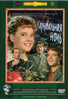 Самые лучшие российские и зарубежные Новогодние и Рождественские фильмы и мультфильмы онлайн для Нового года
