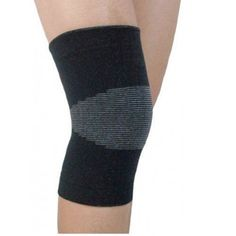 6530dfe81ca9f Z-Comfort Infrared Knee Support - 618538938551