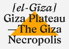 Image result for gza font