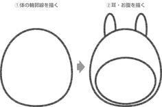トトロのイラストの簡単な書き方 Totoro, Hoop Earrings, Drawings, Jewelry, Anime Art, Learning, Drawing Drawing, Jewlery, Jewerly
