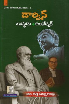 "New Release -""Darwin - Buddhudu..."", Now available on store http://www.telugubooks.in/products/darwin-buddhudu-ambedkar?utm_campaign=social_autopilot&utm_source=pin&utm_medium=pin"