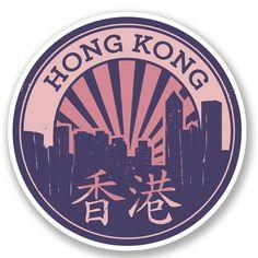 2 x Hong Kong Vinyl Sticker #5794