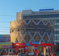 "so called ""Embroidered skullcap"" building, Kazan, Tatarstan, Russia;visited kasan in 1970"