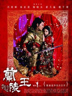 Chinese Drama: 兰陵王 / Lan Ling Wang (2013) starring Feng Shao Feng, Ariel Lin, and George Hu.