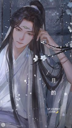 Chinese Boy, Chinese Style, Korean Art, Asian Art, Crayon Shin Chan, Anime Art Fantasy, Harry Potter Anime, Handsome Anime Guys, The Grandmaster