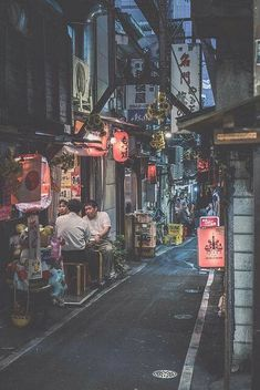 Tokyo Travel Guide, Japan Travel, Places To Travel, Places To Go, Where The Sun Rises, Building Drawing, Cityscape Photography, Japan Street, City Landscape