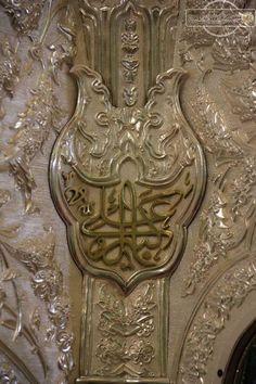 Imam Hussain shrine