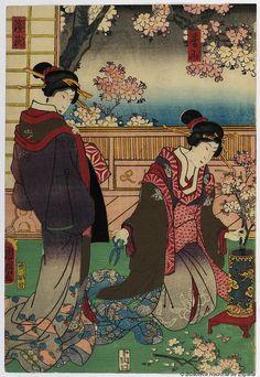 Visita de la casa de placer Kaneko Iseya