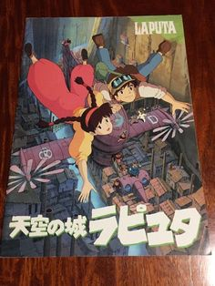 It is written in Japanese. * Condition :USED / There is a crease.There is a mark written on the cover with a pen. Card Book, Castle In The Sky, Japan Post, Hayao Miyazaki, Guide Book, Studio Ghibli, Japanese, Books, Libros
