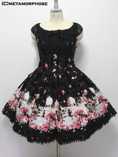 metamorphose temps de fille Blooming Gardenチュールジャンパースカート
