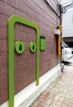 Crime prevention design. Street Furniture, Booth Design, Crime, Technology, Space, Garden, Wall, Projects, South Korea