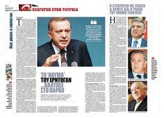 Reportage/Turkey