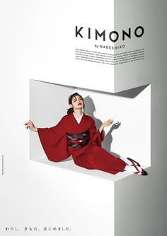 Kimono by Nadeshiko. Gfx Design, Design Logo, Graphic Design Typography, Layout Design, Design Editorial, Editorial Layout, Branding, Poster Art, Japanese Graphic Design