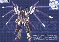 HHIB Features: HGBF 1/144 Amazing Strike Freedom Gundam [Fin Funnel Equipment Type] - Gundam Kits Collection News and Reviews
