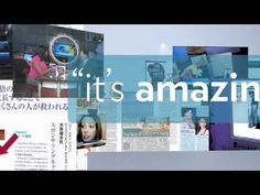 Making a difference. Work From Home Opportunities, Healthy Aging, Anti Aging, Opportunity, Health Fitness, Love You, Nu Skin, Wellness, Skin Care