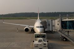 Nice Sapporo Airport photos - http://japanmegatravel.com/nice-sapporo-airport-photos/
