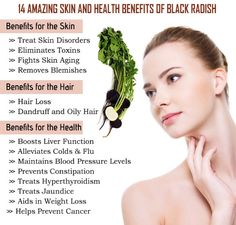Amazing Skin and Health Benefits of Black Radish