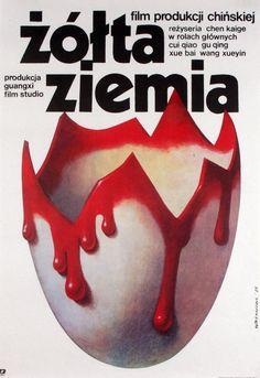《黄土地》;1984 广西电影制片厂 dir. 陈凯歌; Żółta żiemia (Polish Poster, 1986, designer: Wiesław Wałkuski)