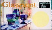 Ενημέρωση Είδους :: GLASSPAINT ΧΡΩΜΑ ΓΥΑΛΙΟΥ ΠΙΟ ΣΤΑΘΕΡΑ ΜΕ ΨΗΣΙΜΟ  ΣΤΟΥΣ 150 ΒΑΘΜΟΥΣ 20 ΛΕΠΤΑ  Trasparent Paiht for siny effect For decorating Glass,keramik.mirrors,plastic,etc.