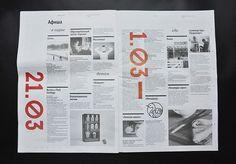 Gorky Park Paper by Anastasia Genkina