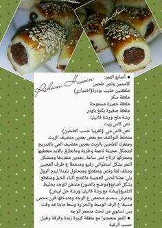 اصابع التمر Sweets Recipes, My Recipes, Cooking Recipes, Cooking Videos, Arabic Dessert, Arabic Sweets, Beignets, Puff Pastry Desserts, Middle Eastern Desserts