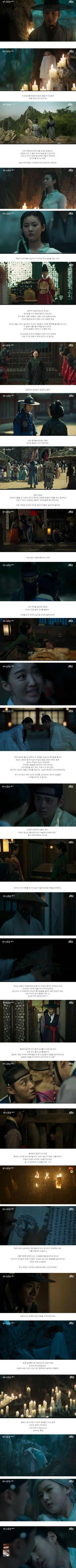 [Spoiler] Added episodes 7 and 8 captures for the Korean drama 'Mirror of the Witch' Kwak Si Yang, Mirror Of The Witch, Best Dramas, Japanese Drama, Sungjae, Fantasy Romance, Lee Sung, Lee Min Ho, Healer