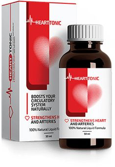Suffering from high blood pressure? Heart Tonic will help you! Irregular Heartbeat, Heart Failure, Circulatory System, Cardiovascular Disease, High Blood Pressure, Blood Vessels, The Cure, Health And Beauty, Perfume Bottles