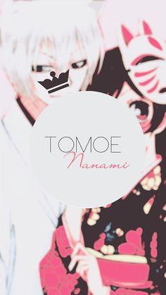 Image result for kamisama hajimemashita logo